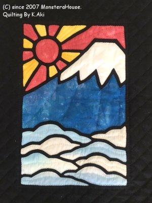 画像1: 1月:富士山と日の出